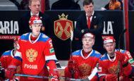 Россия на Кубке Карьялы – провал или все по плану?