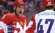МОК принял условия НХЛ: Овечкин и другие звезды таки приедут на Олимпиаду?