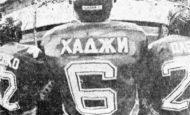 Оклад 120 рублей и проблемы с русским: откуда в советском хоккее взялся первый и единственный американец Тод Хаджи